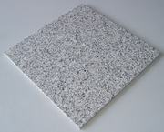 G603-china-grey-granite-cheap